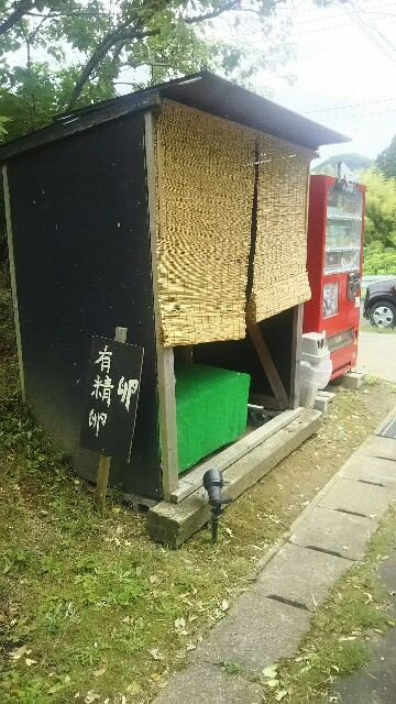 f:id:sayanokuni:20170705210659j:image
