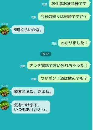 f:id:sayanokuni:20170716221129p:plain
