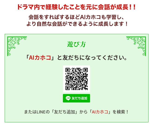 f:id:sayanokuni:20170720001258p:plain