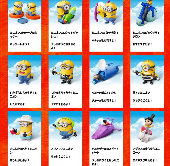 f:id:sayanokuni:20170812220404p:plain