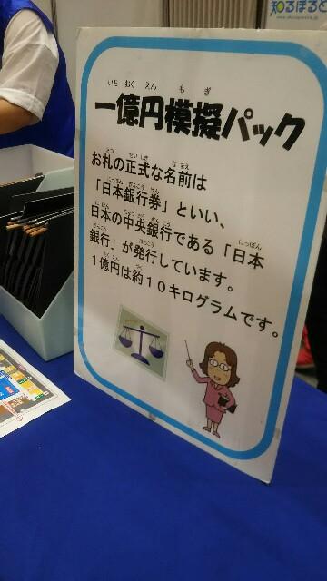 f:id:sayanokuni:20170815221315j:image