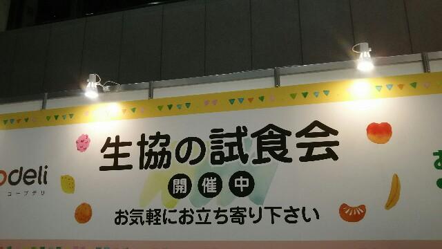 f:id:sayanokuni:20170815221346j:image