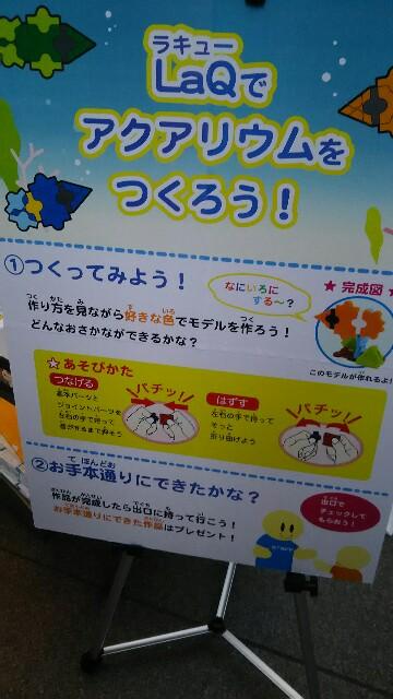 f:id:sayanokuni:20170815221649j:image