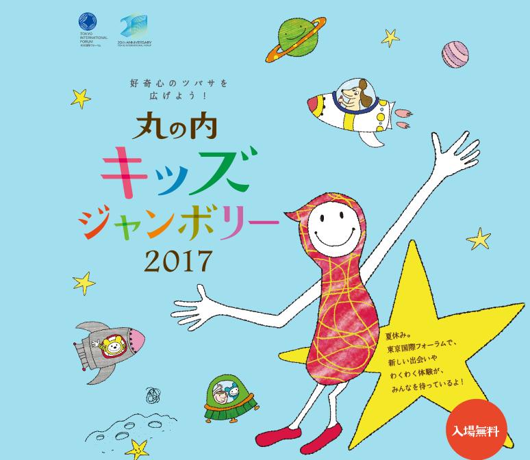 f:id:sayanokuni:20170816011918p:plain