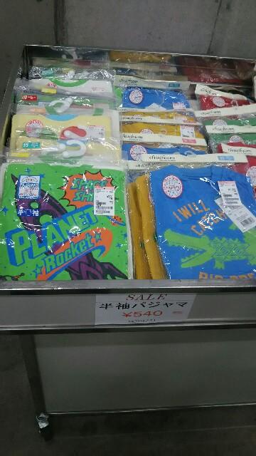 f:id:sayanokuni:20170819170522j:image