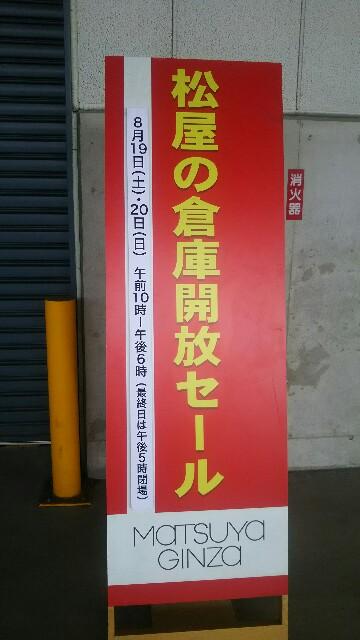 f:id:sayanokuni:20170819170807j:image