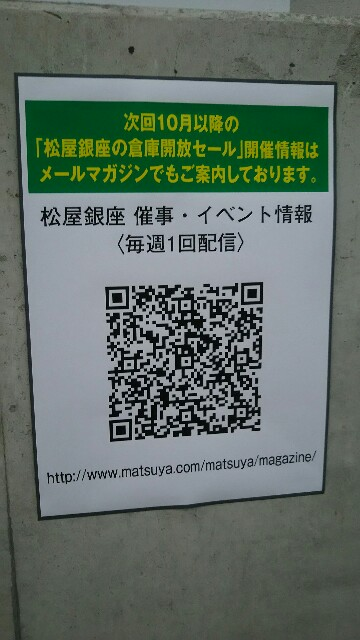 f:id:sayanokuni:20170819170916j:image