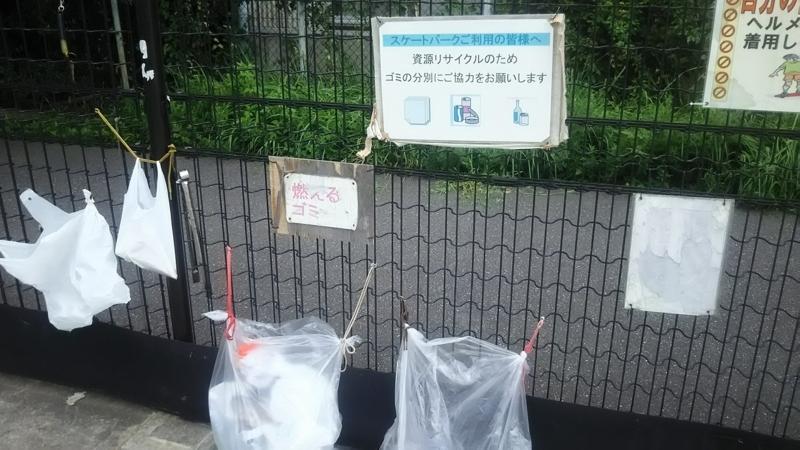 f:id:sayanokuni:20170822002830j:plain