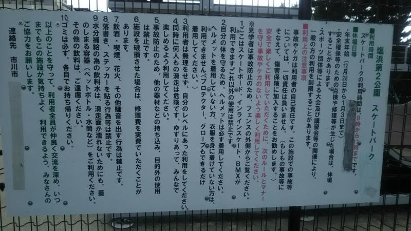 f:id:sayanokuni:20170822002833j:plain