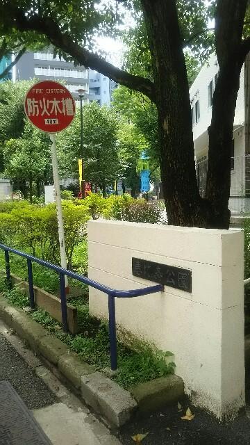 f:id:sayanokuni:20170822104949j:image