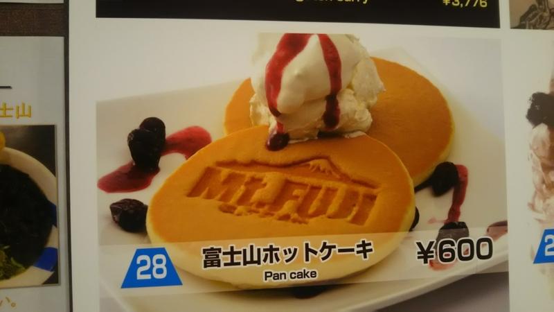 f:id:sayanokuni:20170822134740j:plain