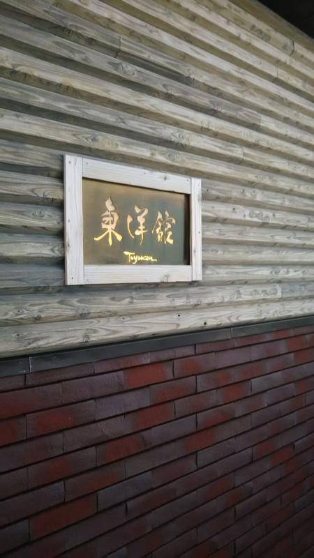f:id:sayanokuni:20170822134807j:plain