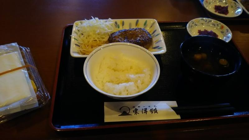 f:id:sayanokuni:20170822134808j:plain