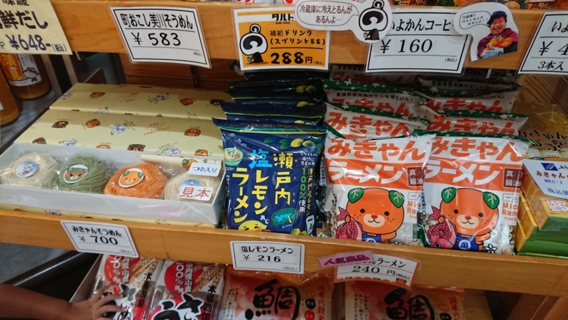 f:id:sayanokuni:20170910151431j:plain