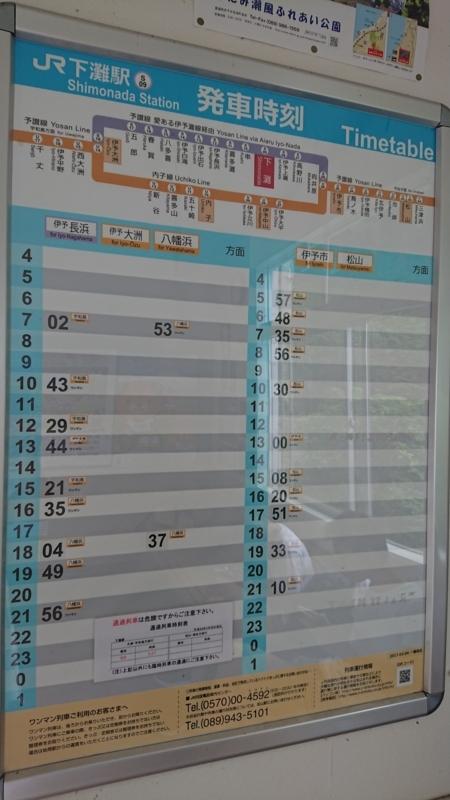 f:id:sayanokuni:20170910213420j:plain