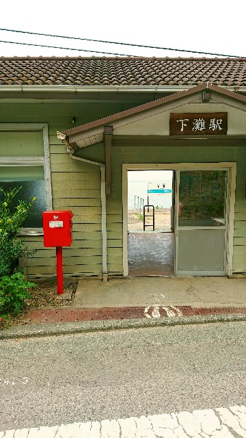 f:id:sayanokuni:20170910214020j:image