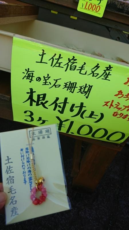 f:id:sayanokuni:20170910222006j:plain