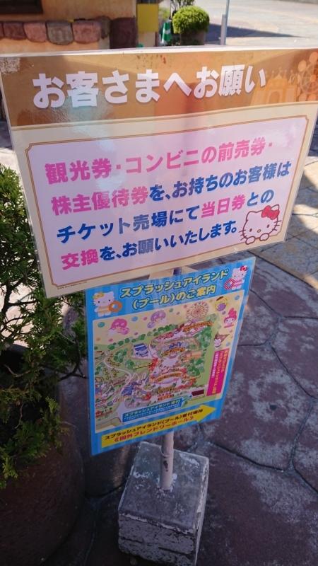 f:id:sayanokuni:20170911154640j:plain