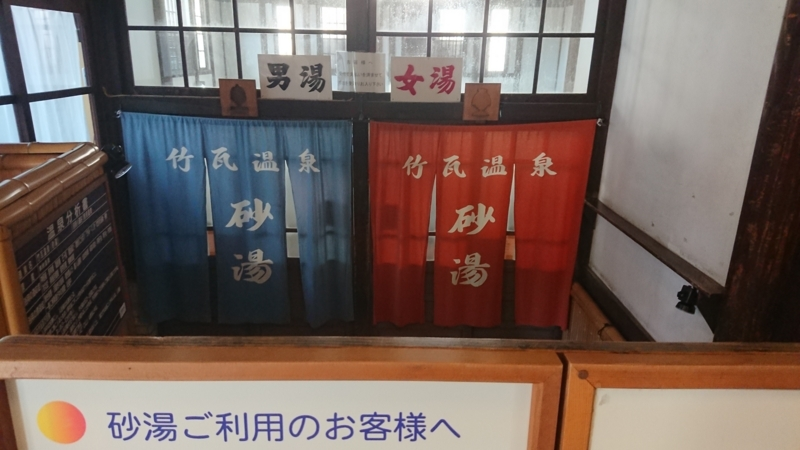 f:id:sayanokuni:20170911161451j:plain