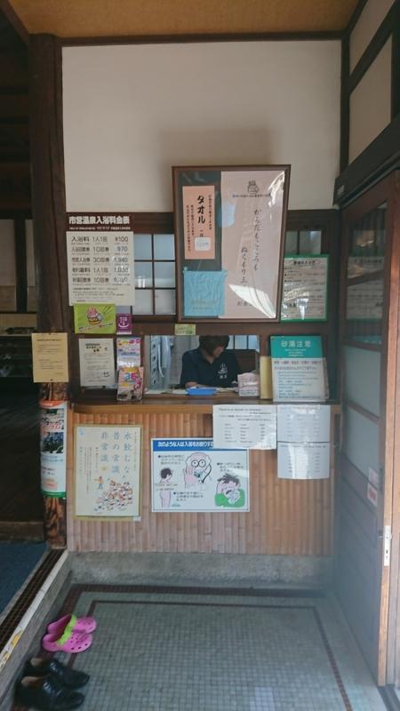 f:id:sayanokuni:20170911161453j:plain