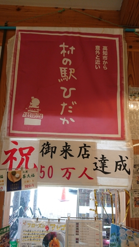 f:id:sayanokuni:20170911225124j:plain