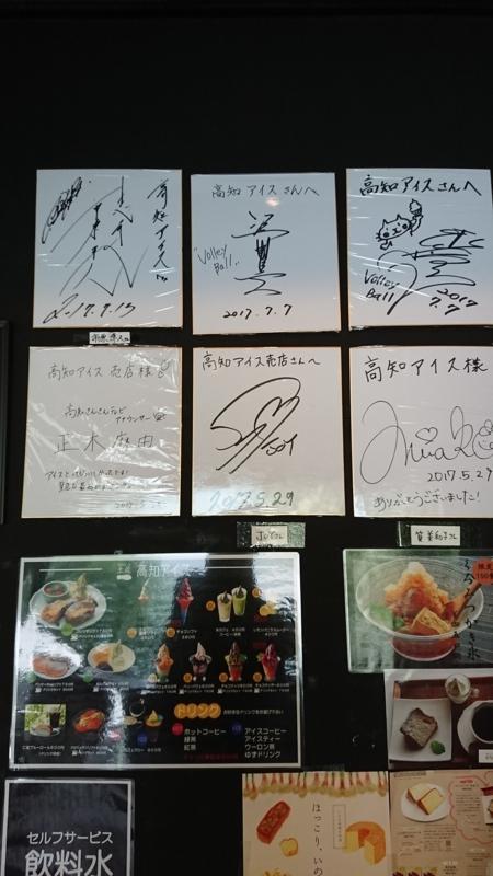 f:id:sayanokuni:20170911230313j:plain
