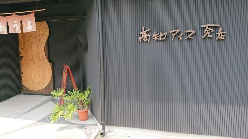 f:id:sayanokuni:20170911230321j:plain