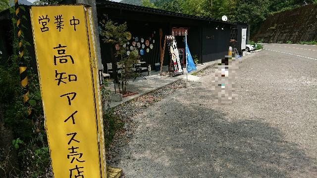 f:id:sayanokuni:20170911233645j:image