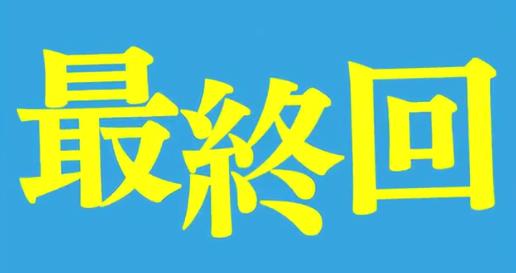 f:id:sayanokuni:20170912160234p:plain