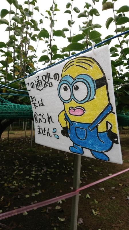 f:id:sayanokuni:20170916155748j:plain