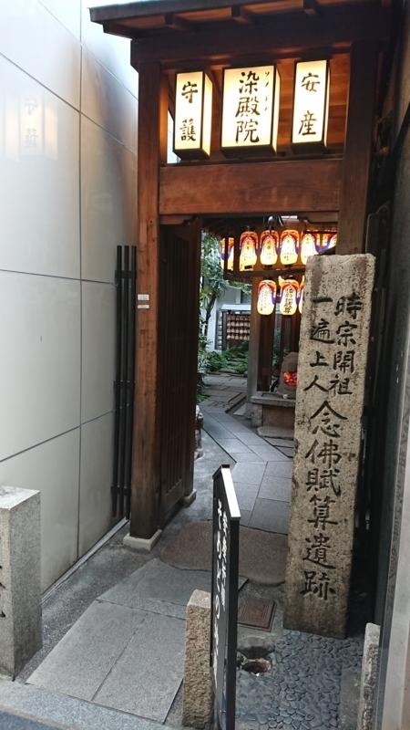 f:id:sayanokuni:20171006222355j:plain