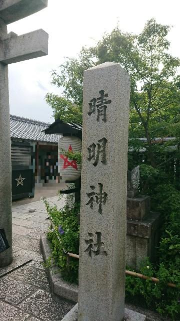 f:id:sayanokuni:20171013100957j:image