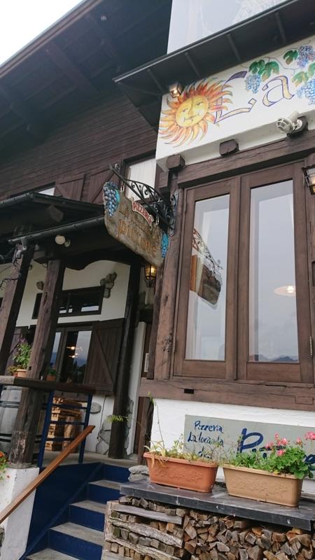 f:id:sayanokuni:20171114211040j:plain