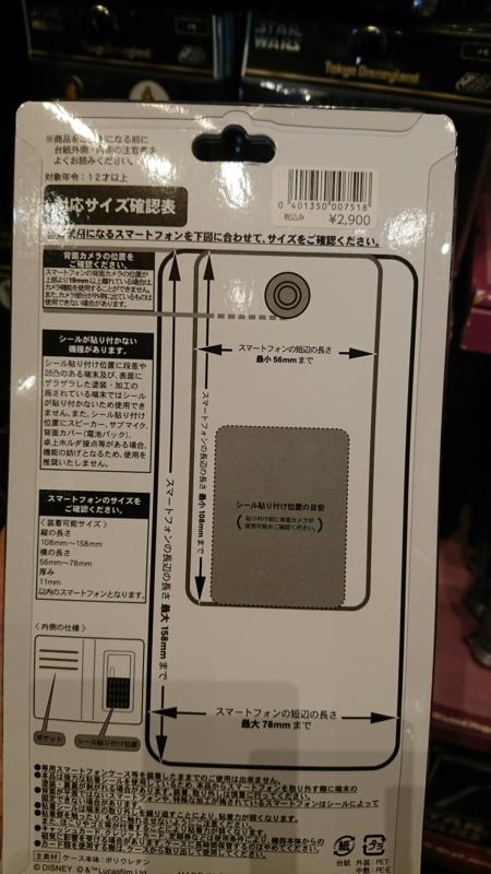f:id:sayanokuni:20171117221047j:plain