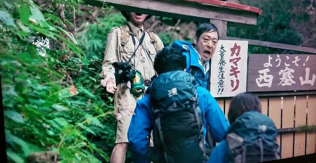 f:id:sayanokuni:20180121233731j:image