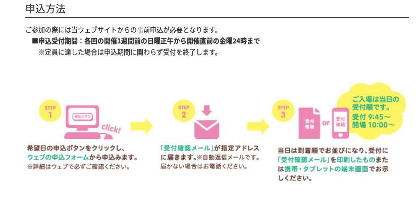 f:id:sayanokuni:20180122174013p:plain