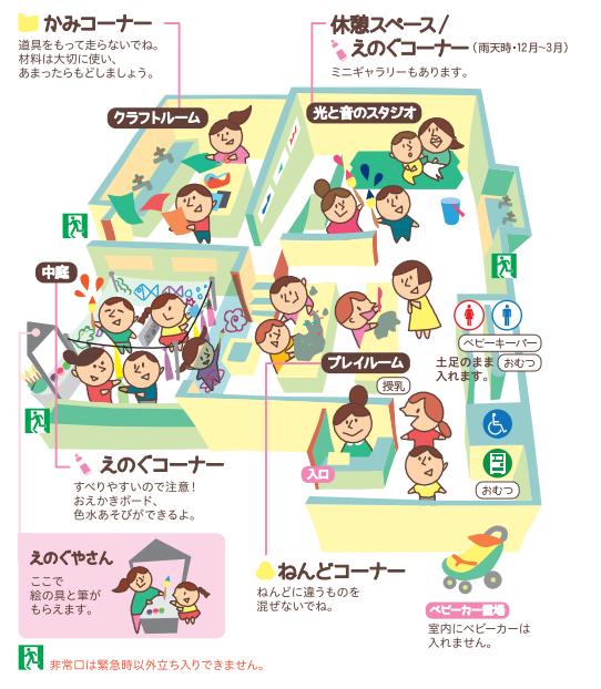 f:id:sayanokuni:20180123224651p:plain