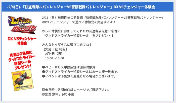 f:id:sayanokuni:20180124135851p:plain