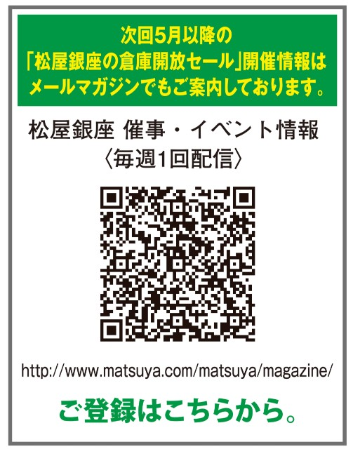 f:id:sayanokuni:20180331150742j:image