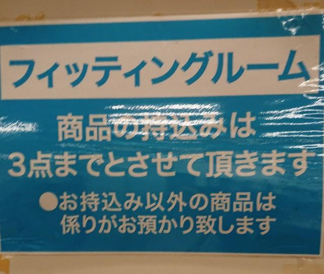 f:id:sayanokuni:20180726160419j:image