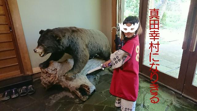 f:id:sayanokuni:20180818232640j:image