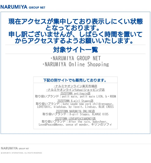 f:id:sayanokuni:20181001002504j:image