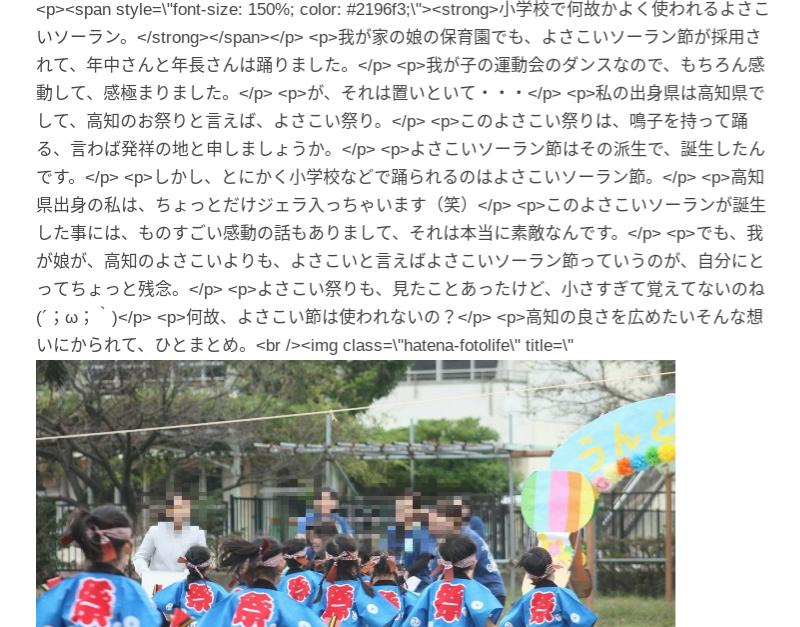 f:id:sayanokuni:20181018153639p:plain
