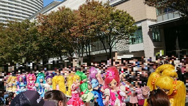 f:id:sayanokuni:20181021215824j:image