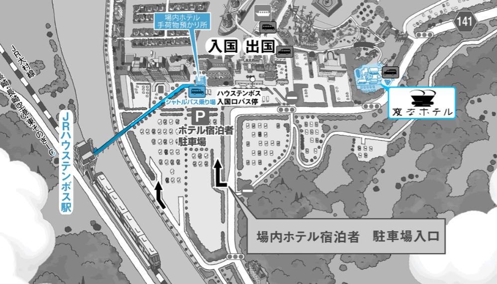 f:id:sayanokuni:20190119224909p:plain