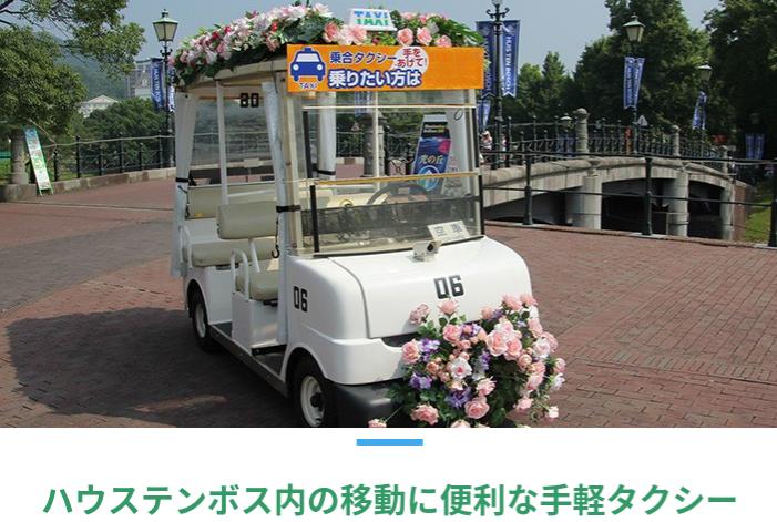 f:id:sayanokuni:20190120001030p:plain