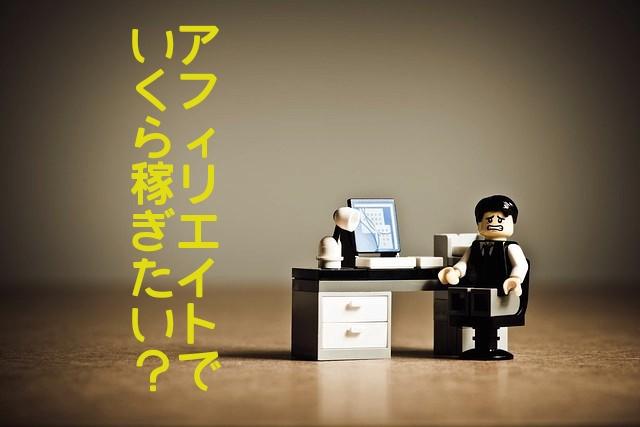 f:id:sayanokuni:20190603112433j:plain
