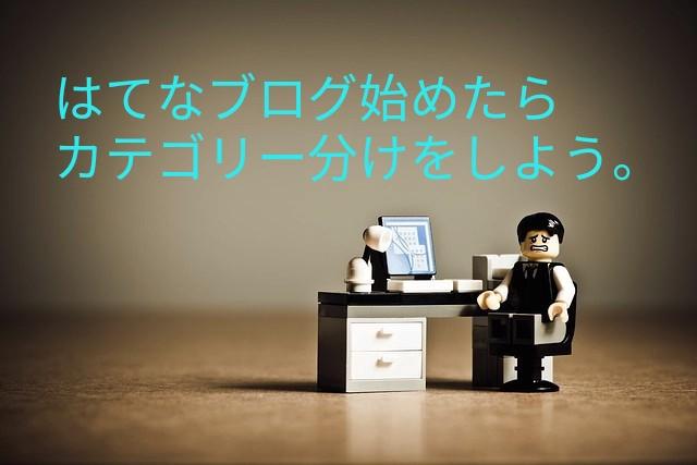 f:id:sayanokuni:20190712092255j:plain