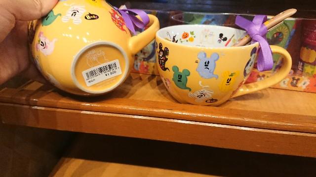 f:id:sayanokuni:20190902103951j:image