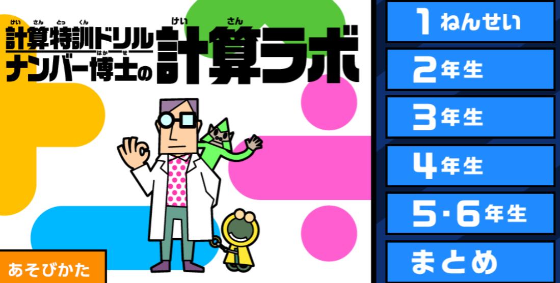 f:id:sayanokuni:20200228174123p:plain